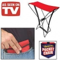 AS SEEN ON TV FOLD-ABLE CHAIR